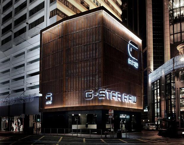 flagship G-star Hong-Kong