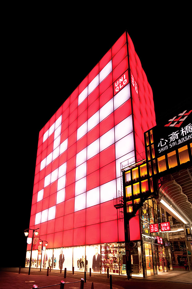 magasin Uniqlo shinsaibashi